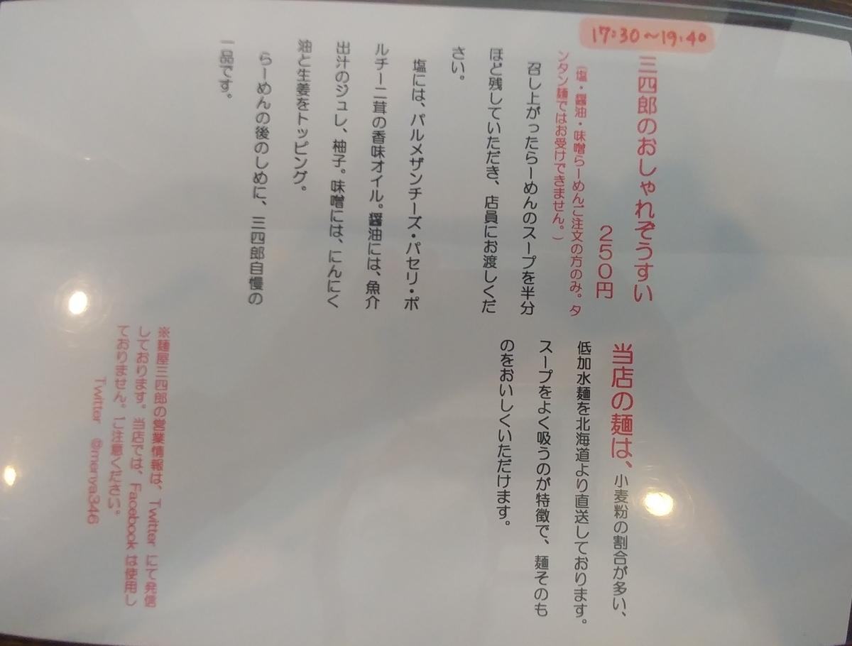 f:id:kuishinbo-ojisan:20200715174832j:plain