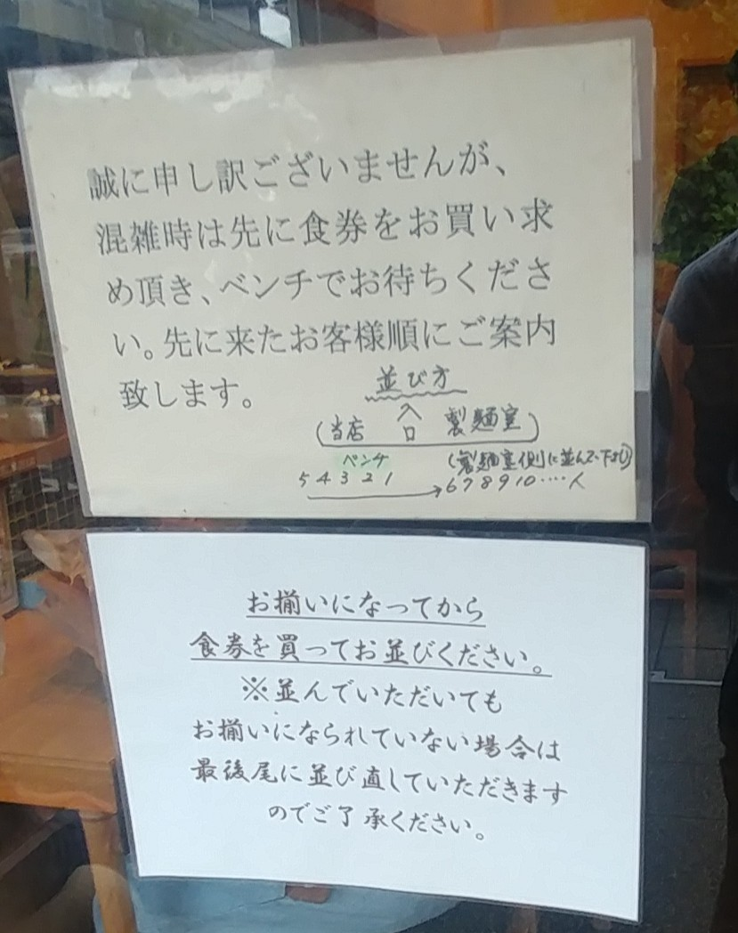 f:id:kuishinbo-ojisan:20200717113855j:plain