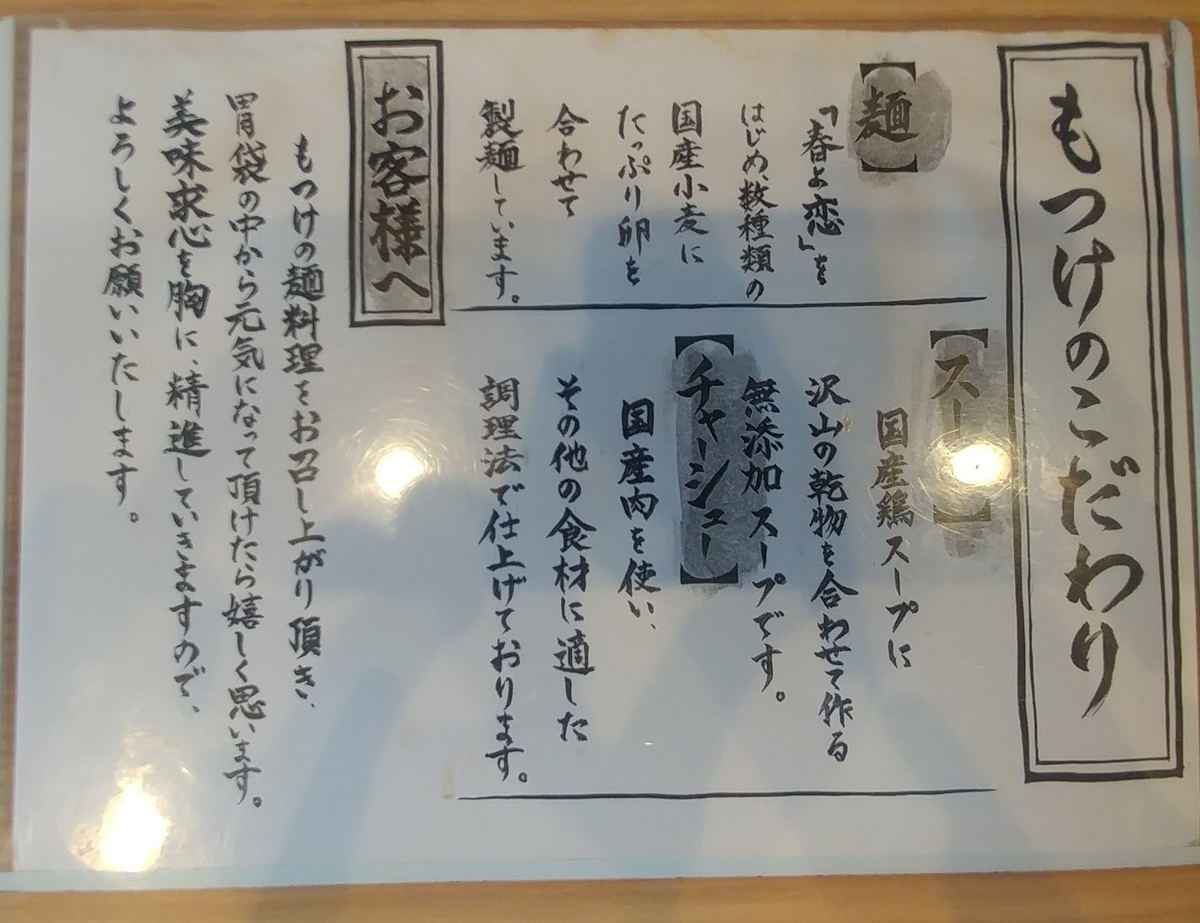 f:id:kuishinbo-ojisan:20200717125556j:plain
