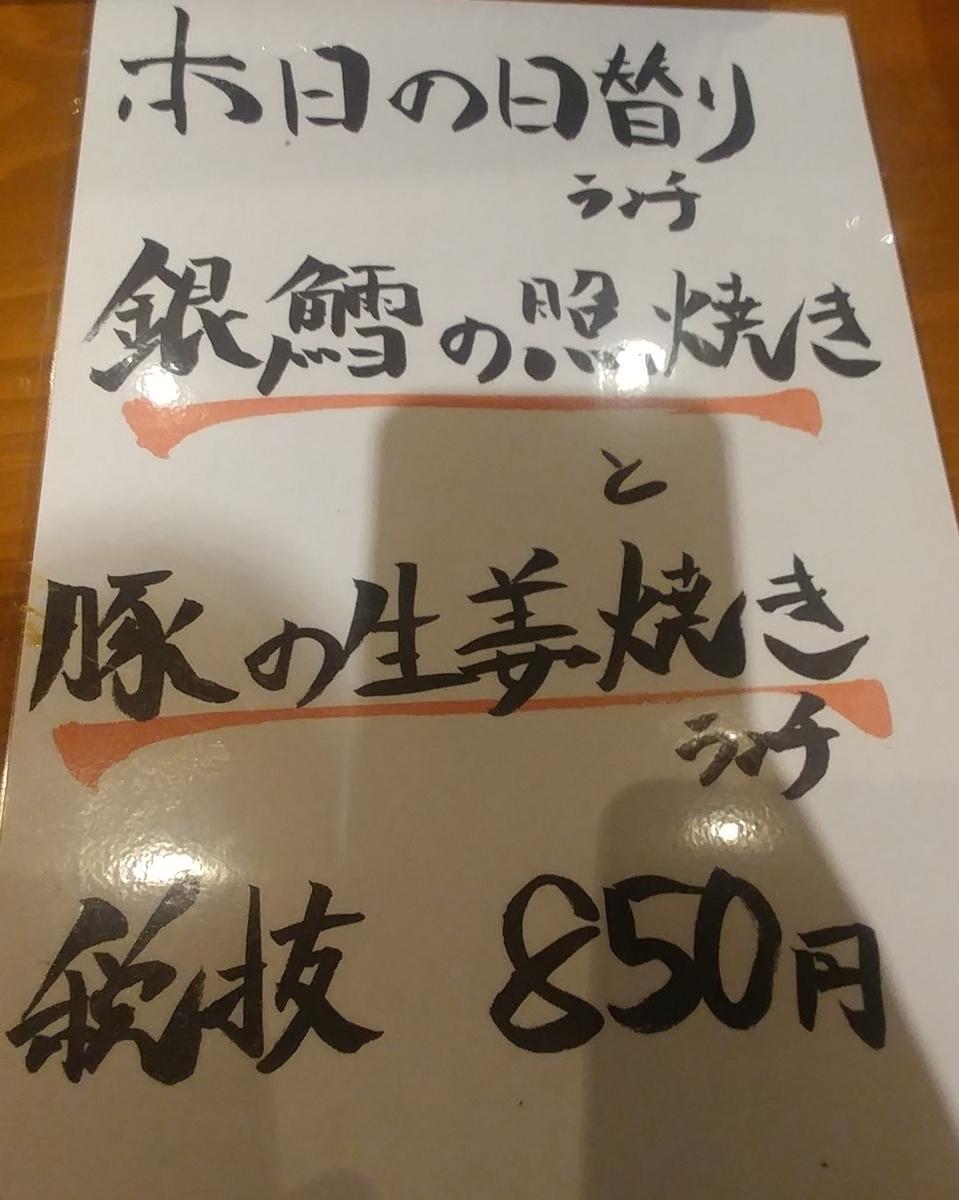 f:id:kuishinbo-ojisan:20200727192055j:plain