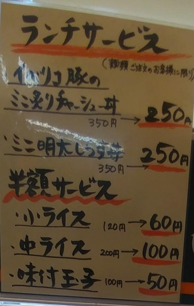 f:id:kuishinbo-ojisan:20200803112701j:plain