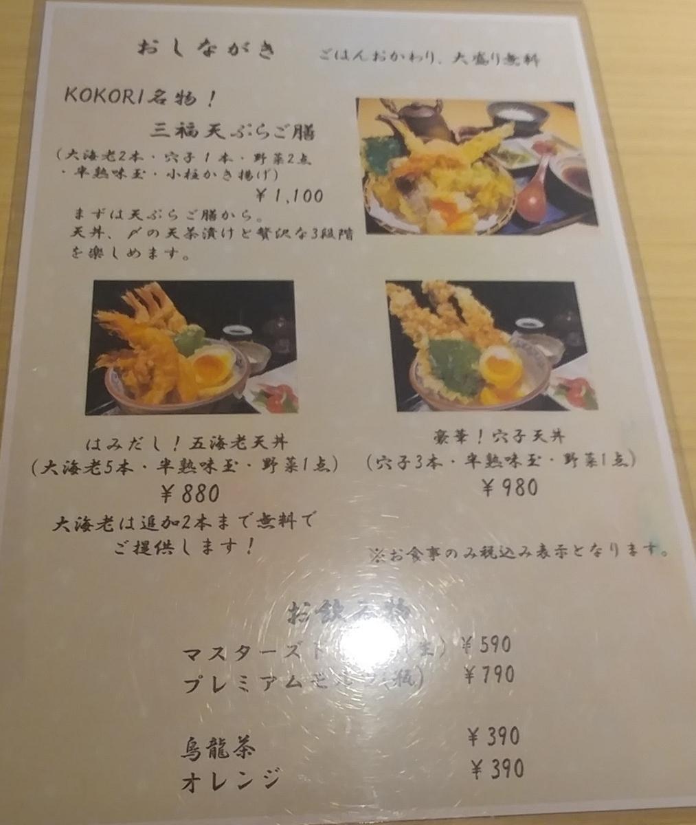 f:id:kuishinbo-ojisan:20200904155721j:plain