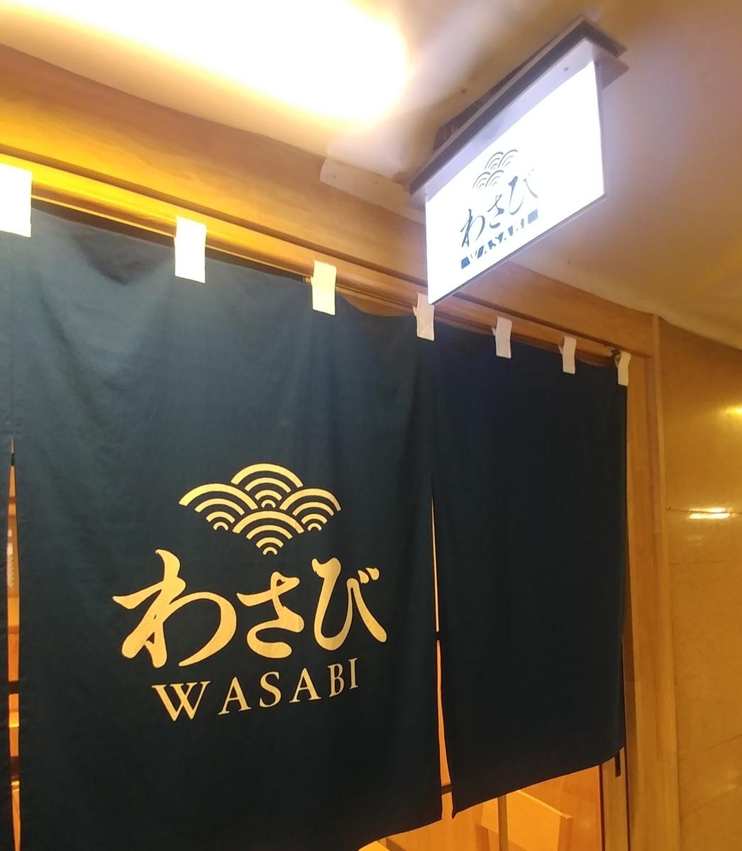 f:id:kuishinbo-ojisan:20200907134636j:plain