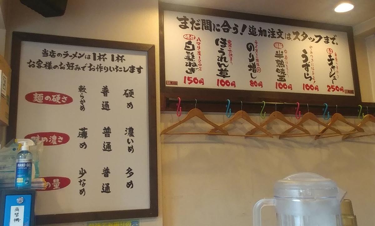 f:id:kuishinbo-ojisan:20200916181006j:plain