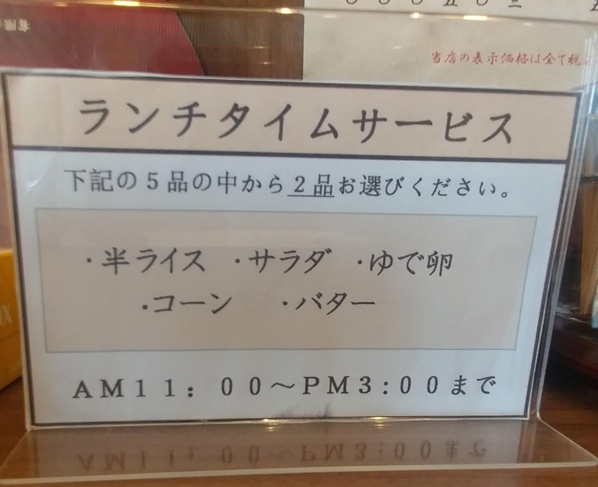 f:id:kuishinbo-ojisan:20200918130703j:plain