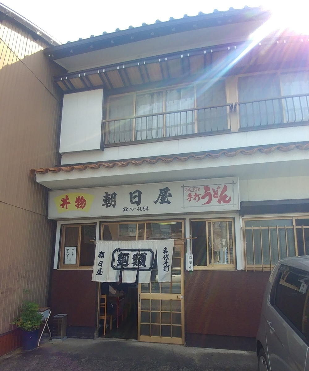 f:id:kuishinbo-ojisan:20200923130053j:plain