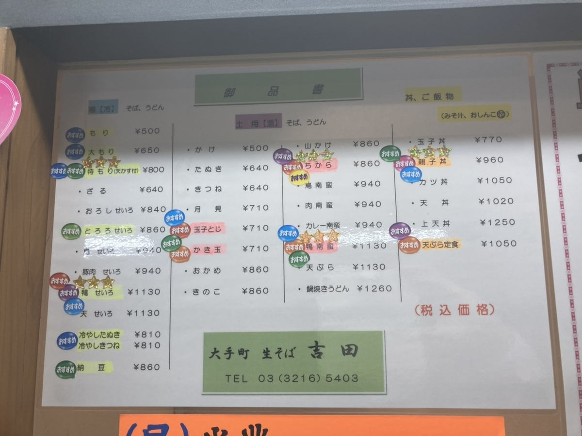f:id:kuishinbo-ojisan:20201110153620j:plain