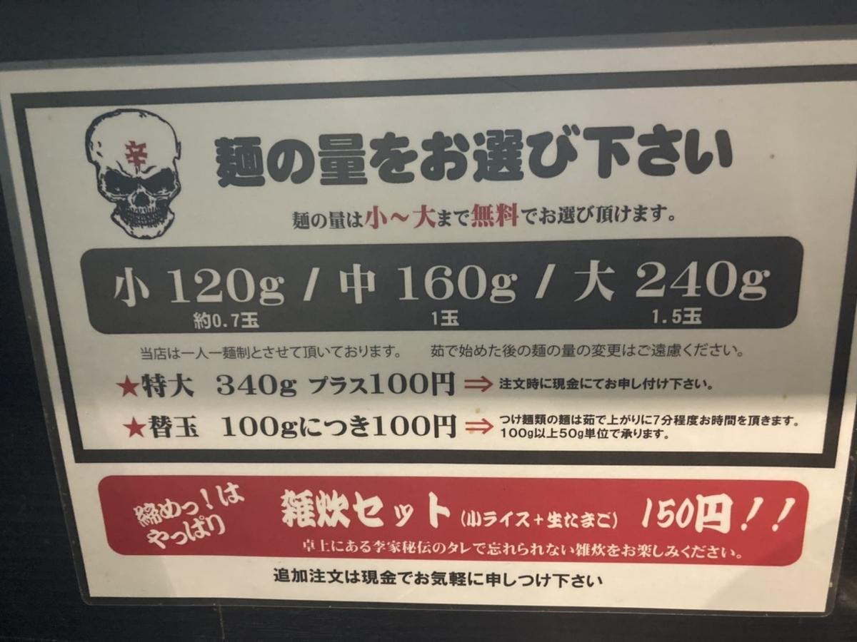 f:id:kuishinbo-ojisan:20201111121244j:plain