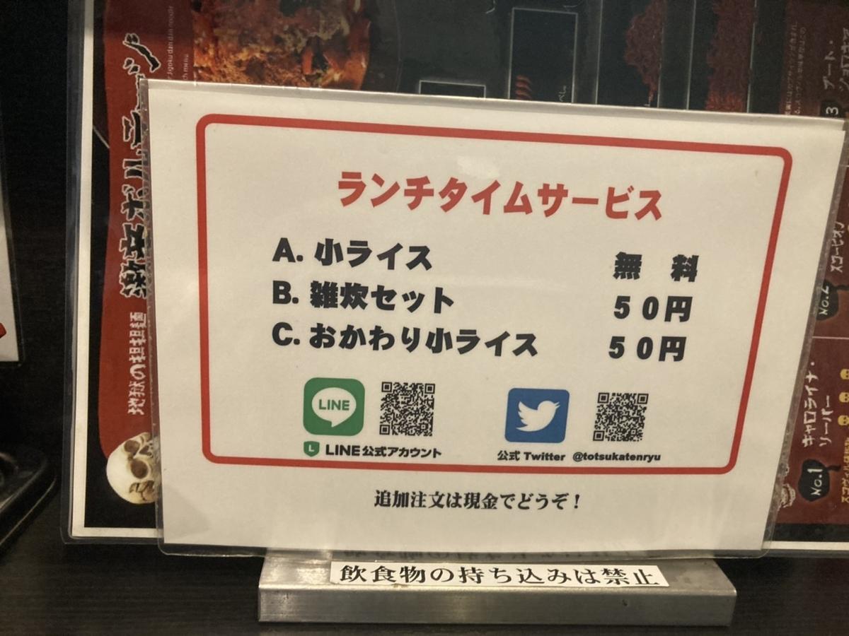 f:id:kuishinbo-ojisan:20201111121256j:plain