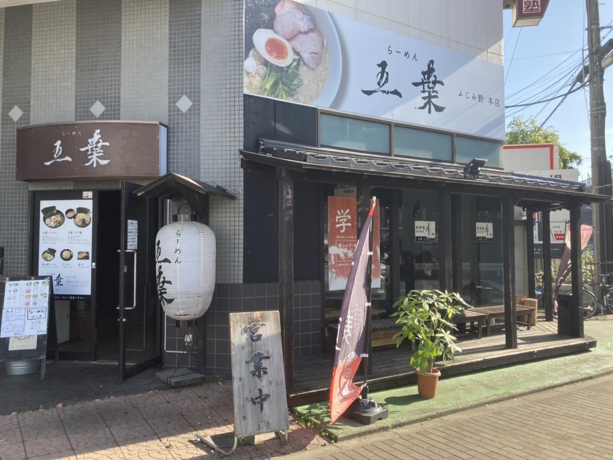 f:id:kuishinbo-ojisan:20201119183832j:plain