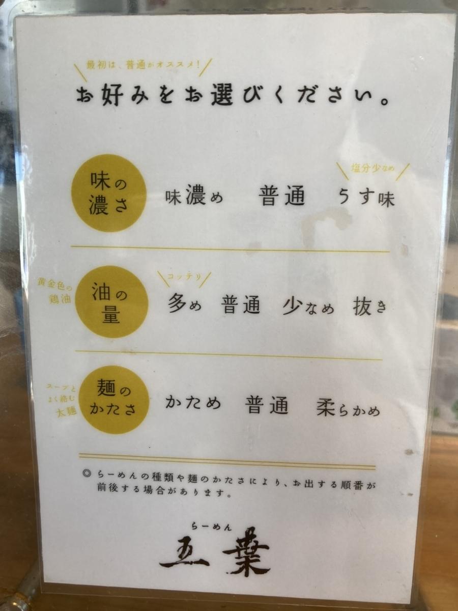 f:id:kuishinbo-ojisan:20201119183927j:plain