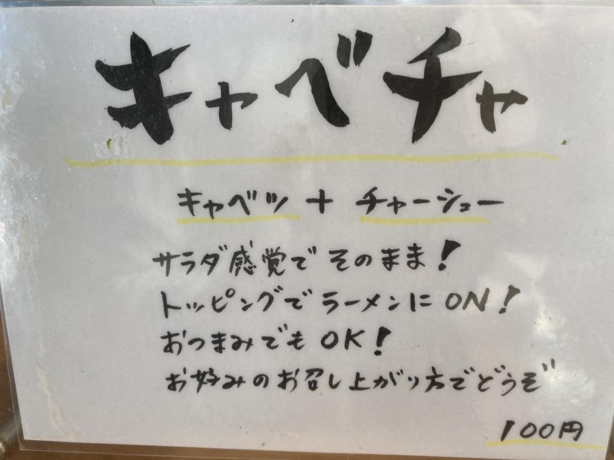 f:id:kuishinbo-ojisan:20201119183951j:plain