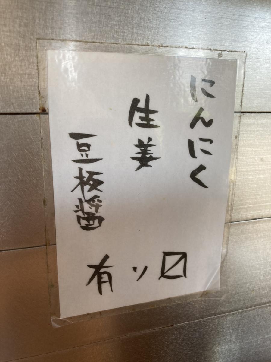 f:id:kuishinbo-ojisan:20201119183959j:plain