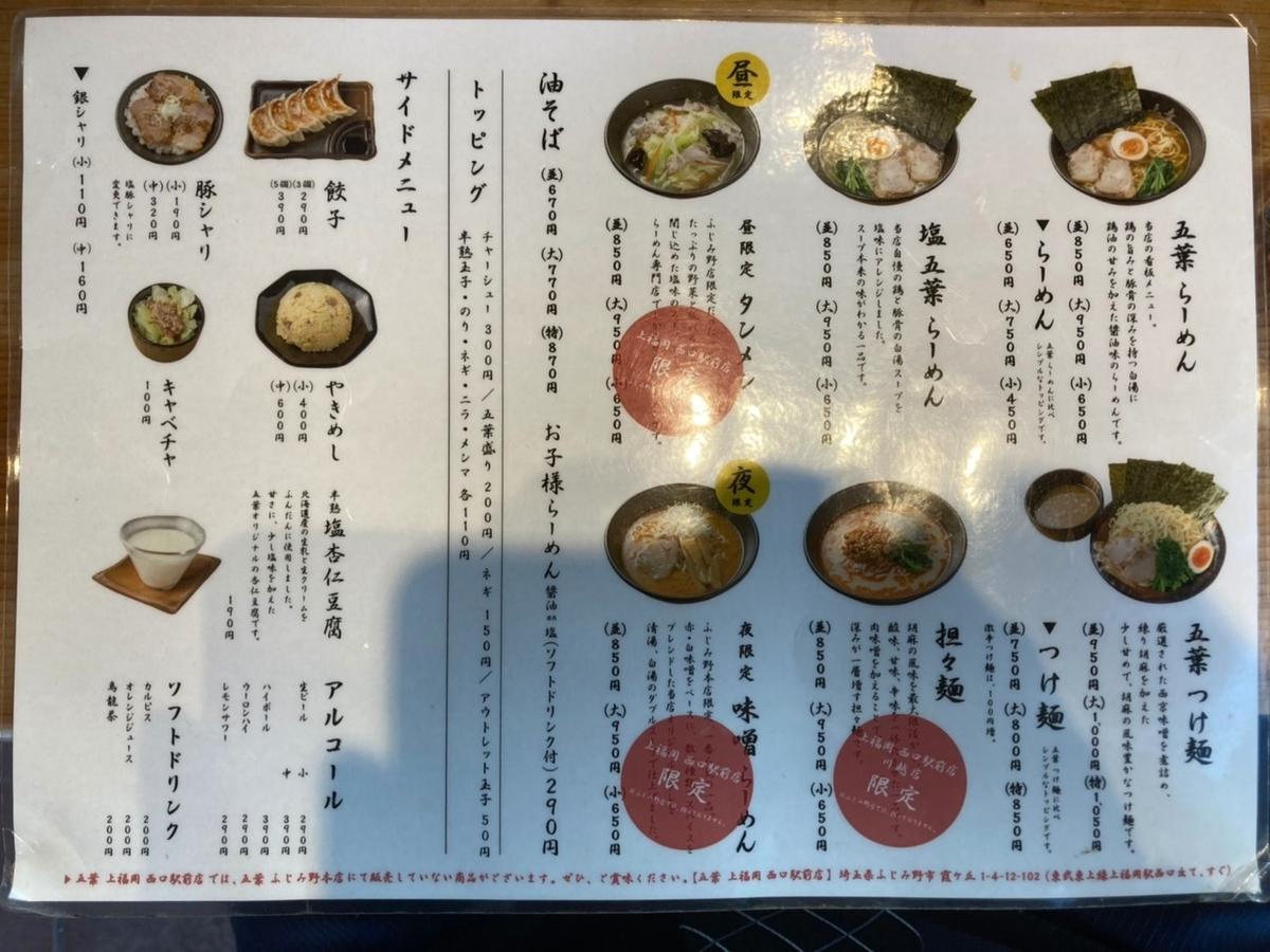 f:id:kuishinbo-ojisan:20201119184049j:plain
