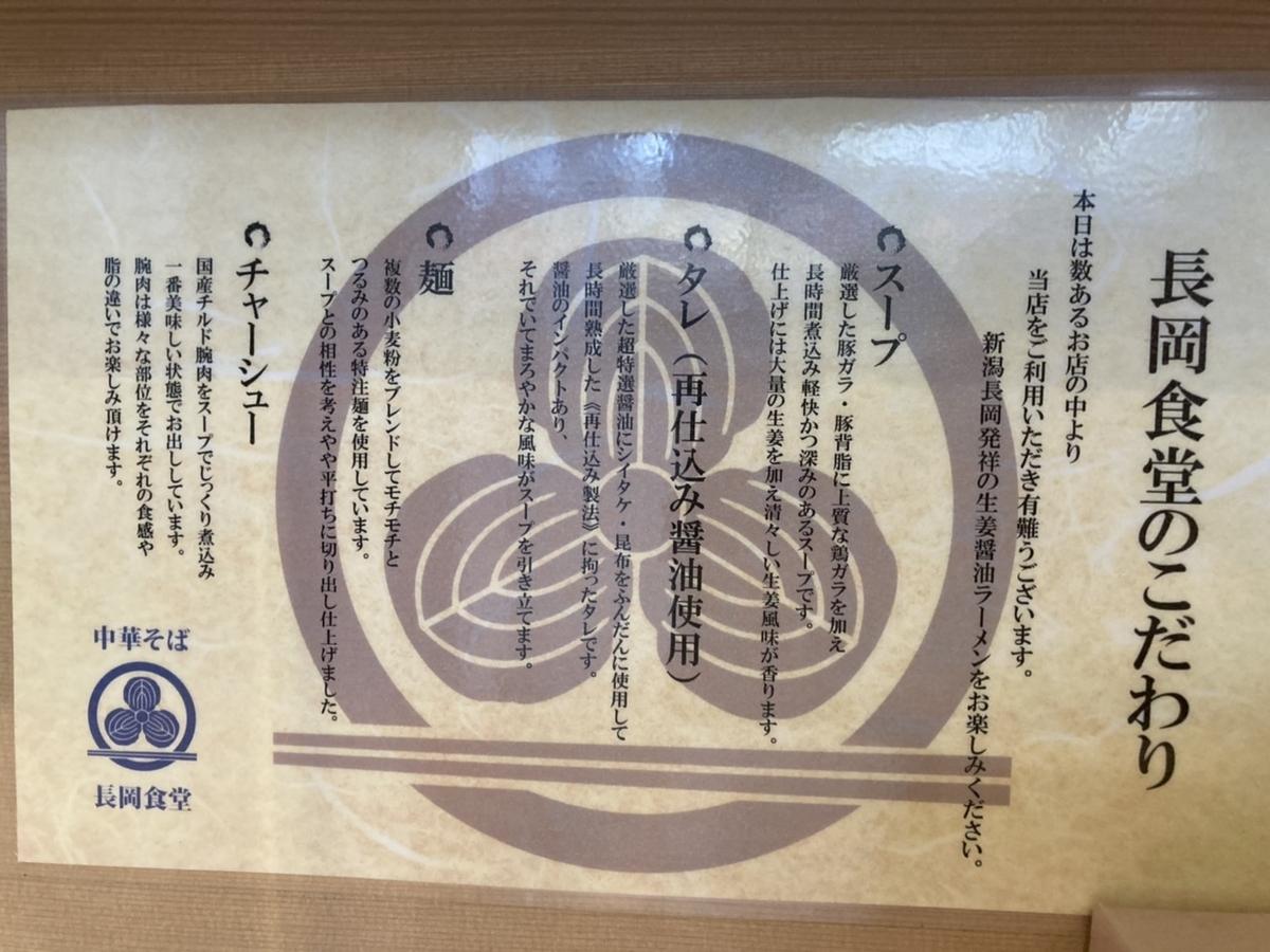 f:id:kuishinbo-ojisan:20201124174314j:plain