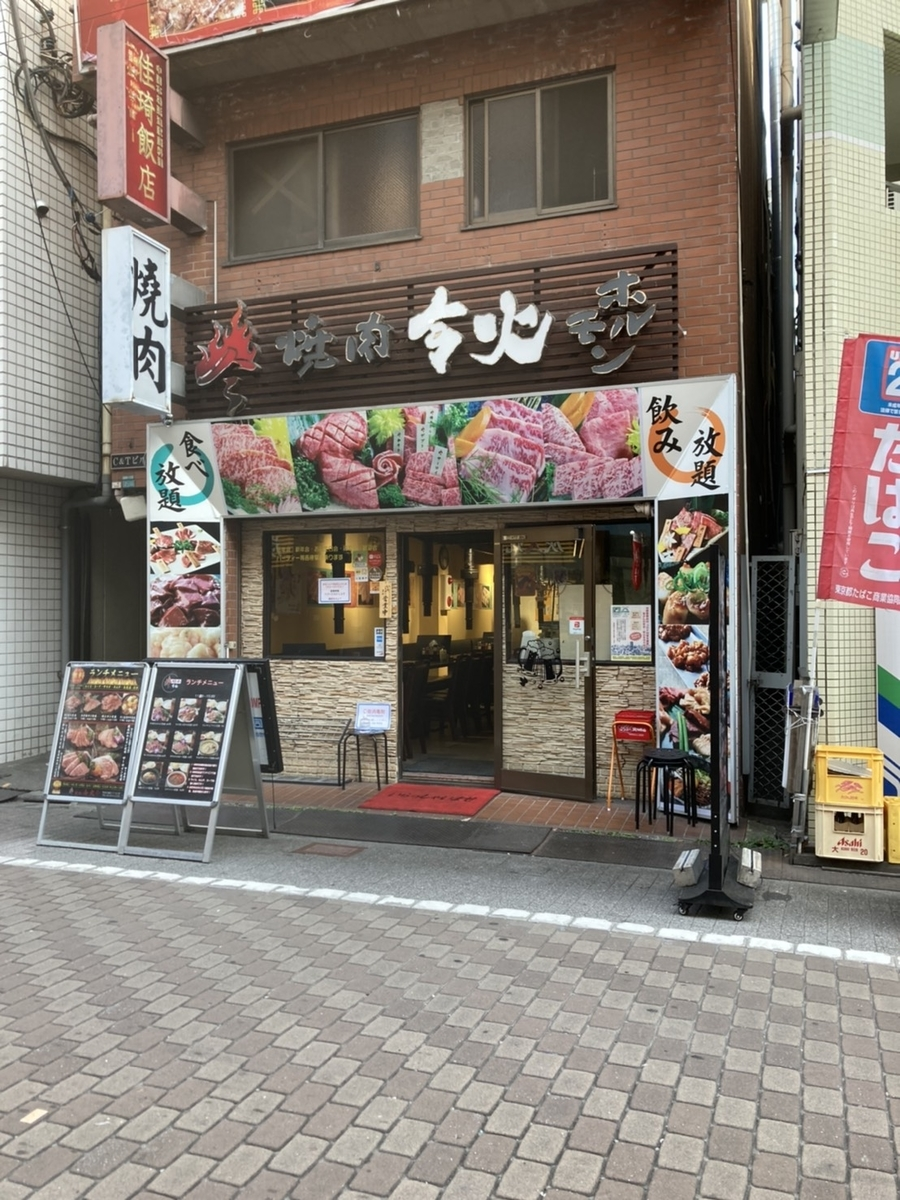 f:id:kuishinbo-ojisan:20201201145556j:plain