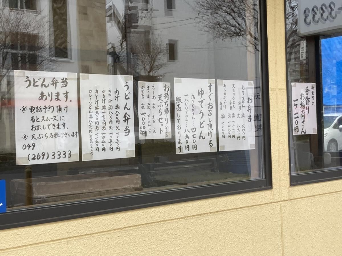 f:id:kuishinbo-ojisan:20201203190416j:plain