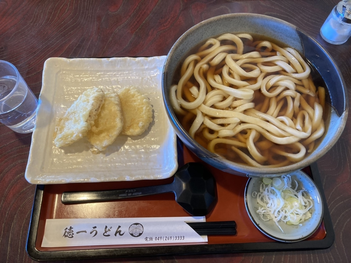 f:id:kuishinbo-ojisan:20201217194840j:plain