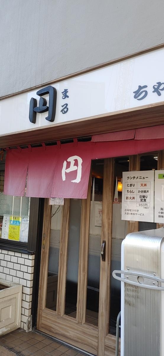 f:id:kuishinbo-ojisan:20210121192813j:plain