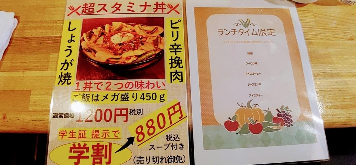f:id:kuishinbo-ojisan:20210203211506j:plain
