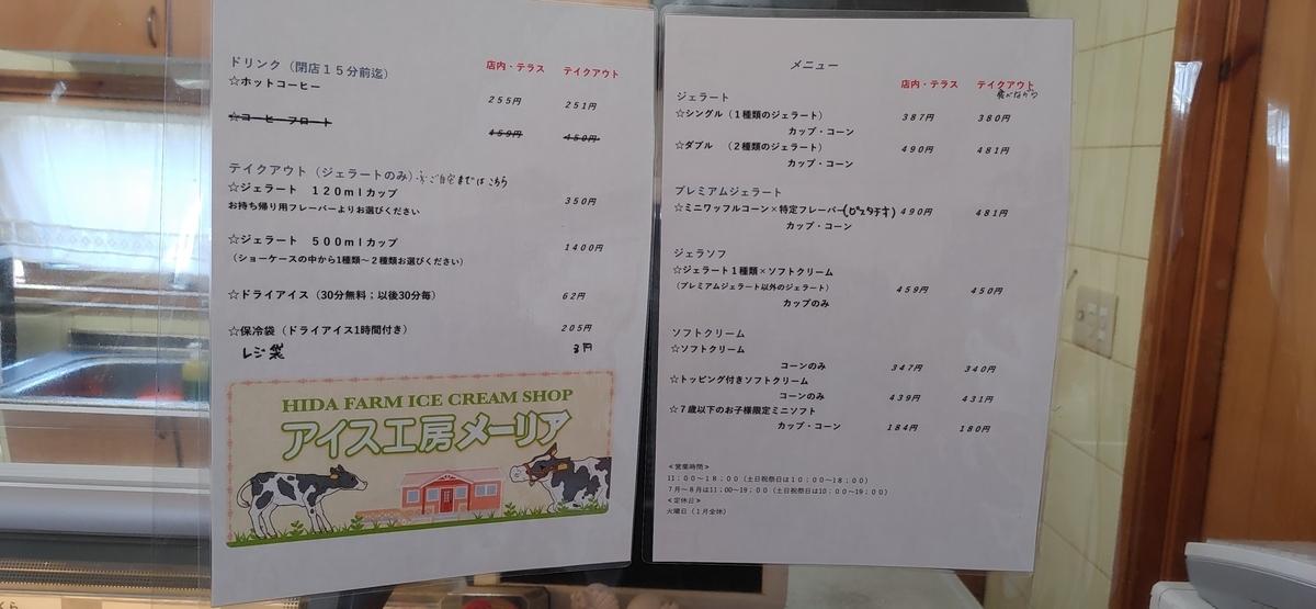 f:id:kuishinbo-ojisan:20210411090616j:plain