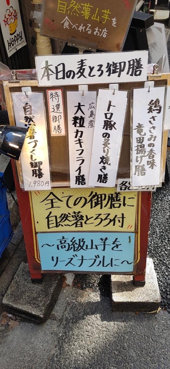 f:id:kuishinbo-ojisan:20210415125753j:plain