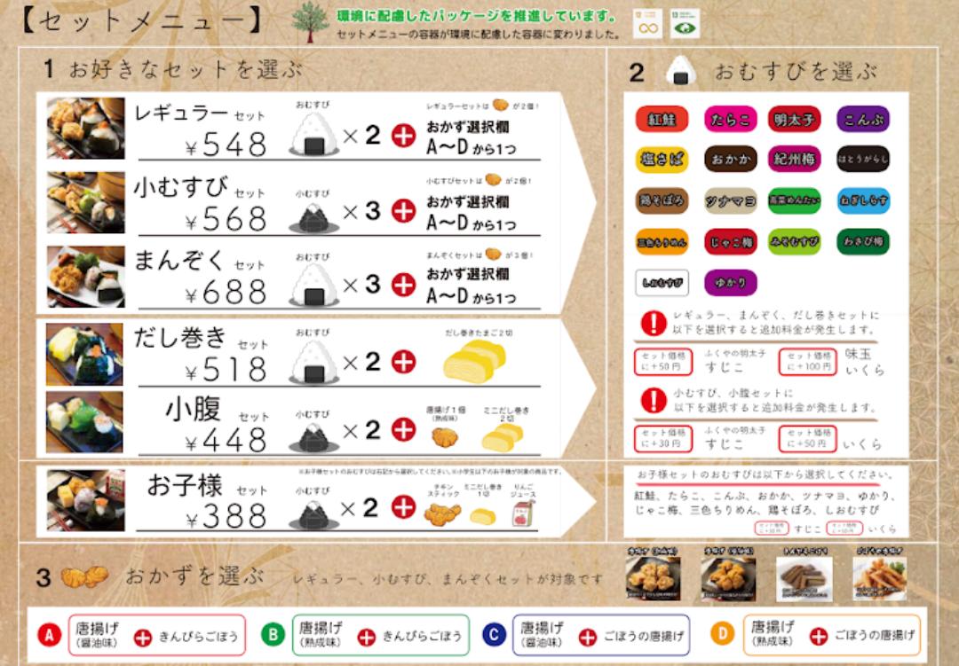 f:id:kuishinbo-ojisan:20210417234823p:plain
