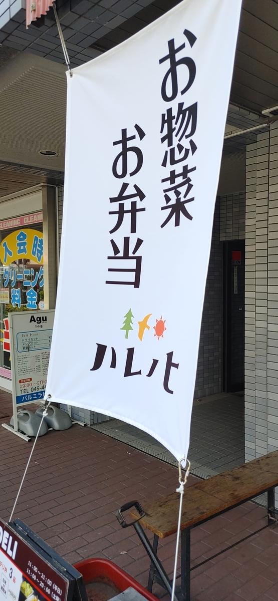 f:id:kuishinbo-ojisan:20210422140838j:plain