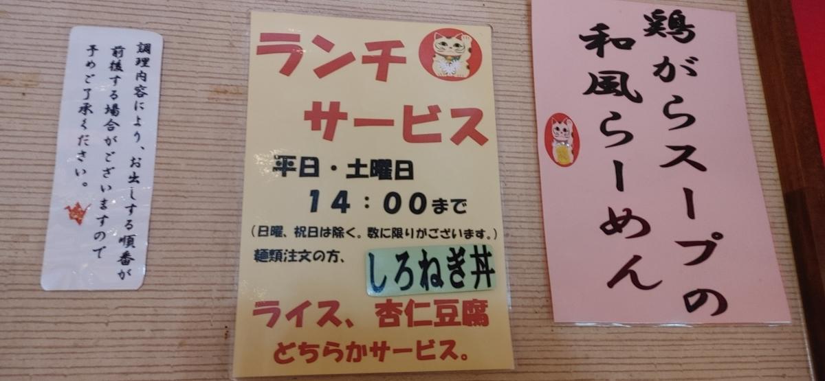 f:id:kuishinbo-ojisan:20210427212130j:plain