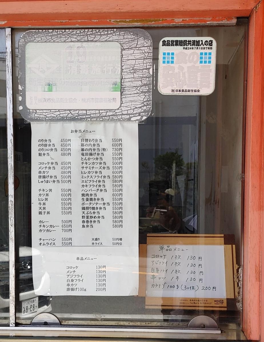f:id:kuishinbo-ojisan:20210430172030j:plain
