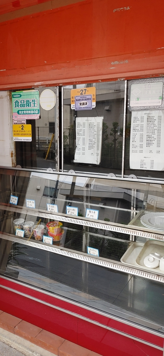 f:id:kuishinbo-ojisan:20210520212623j:plain