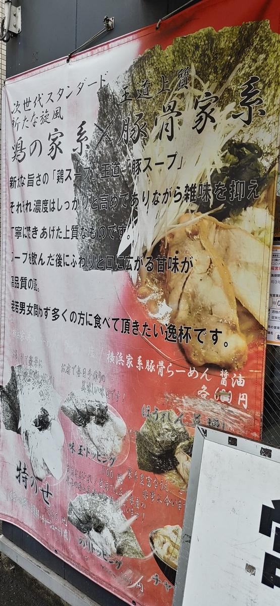 f:id:kuishinbo-ojisan:20210521214603j:plain