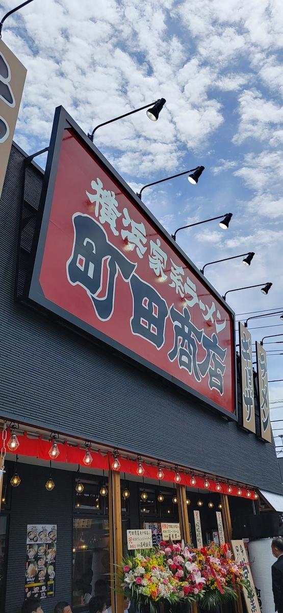 f:id:kuishinbo-ojisan:20210524121649j:plain