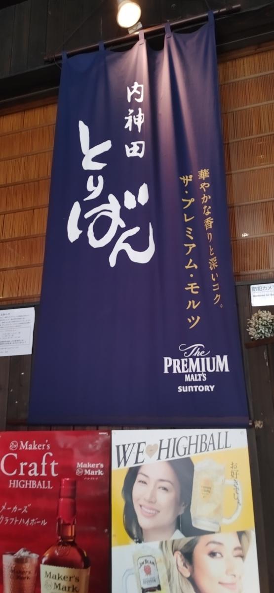 f:id:kuishinbo-ojisan:20210526204705j:plain