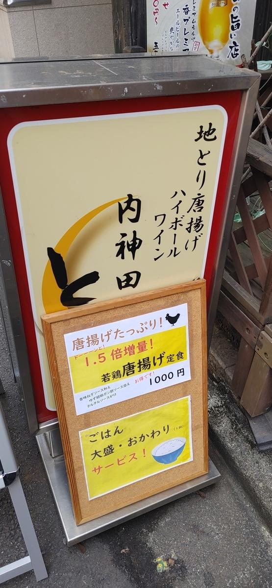f:id:kuishinbo-ojisan:20210526204724j:plain