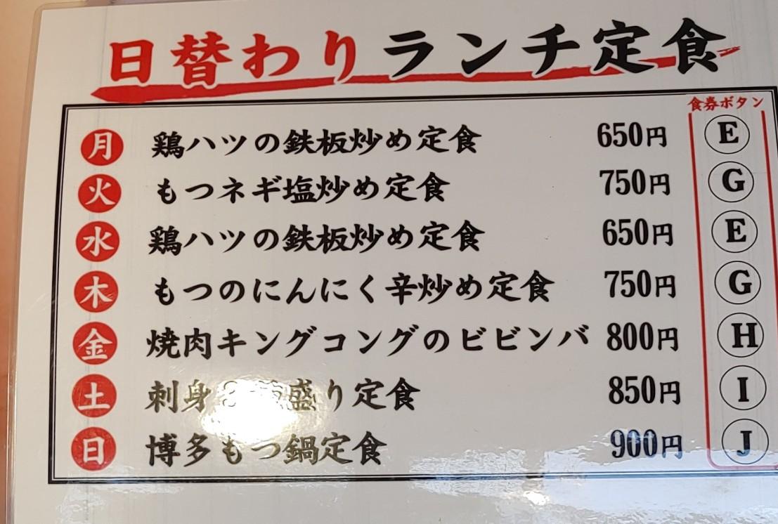 f:id:kuishinbo-ojisan:20210531220310j:plain