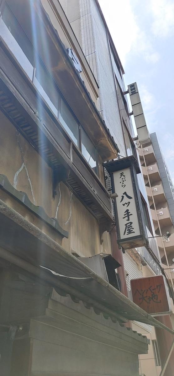 f:id:kuishinbo-ojisan:20210618204714j:plain