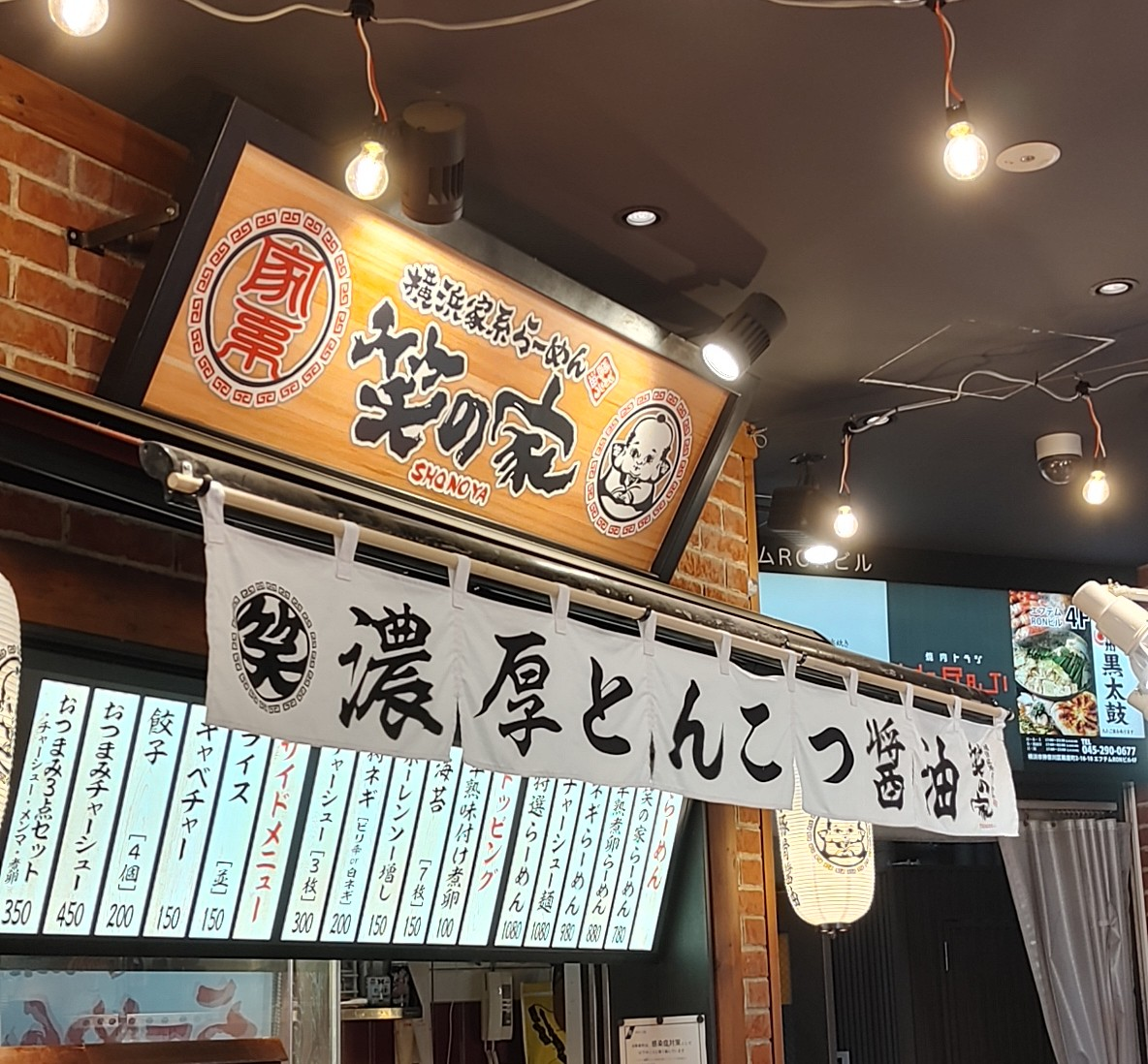 f:id:kuishinbo-ojisan:20210708000740j:plain