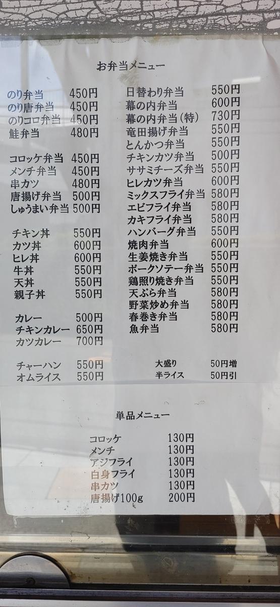 f:id:kuishinbo-ojisan:20210710135932j:plain