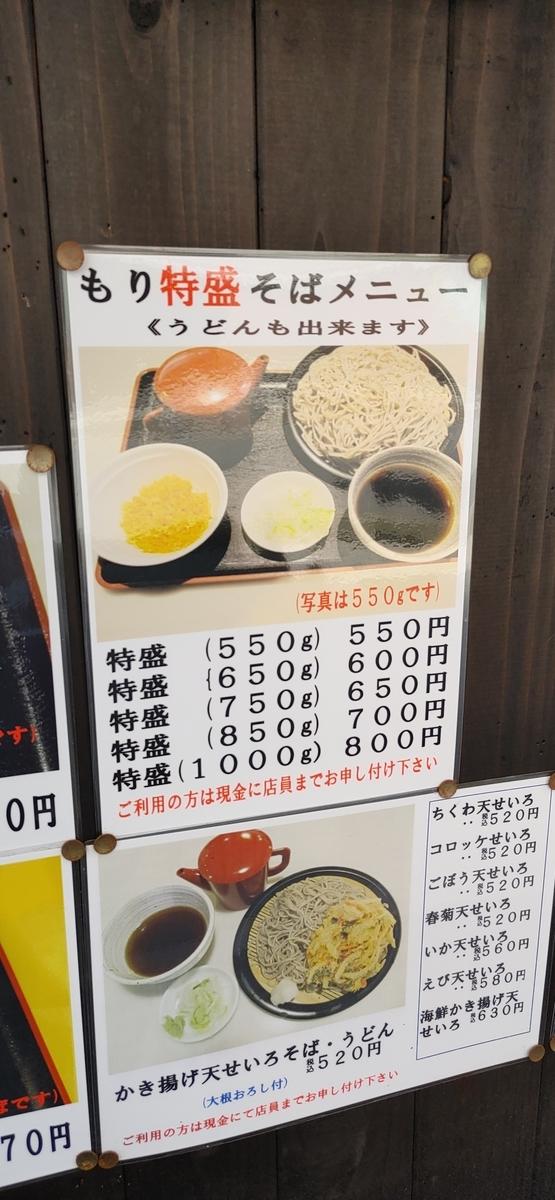 f:id:kuishinbo-ojisan:20210721215227j:plain