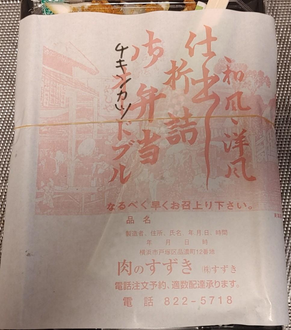f:id:kuishinbo-ojisan:20210722184150j:plain