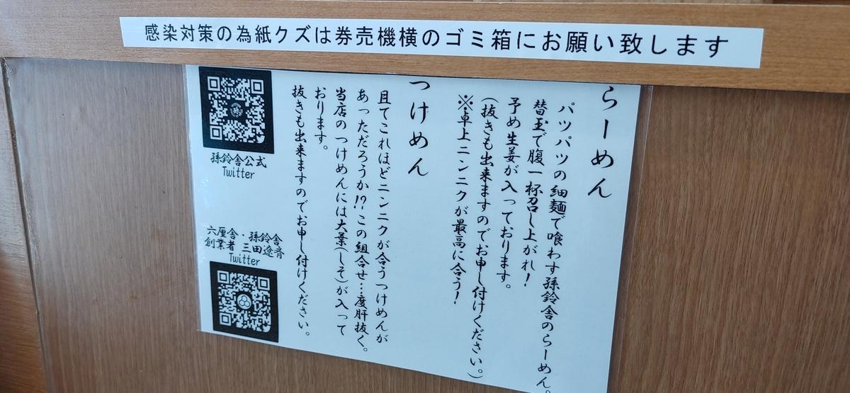 f:id:kuishinbo-ojisan:20210727145122j:plain