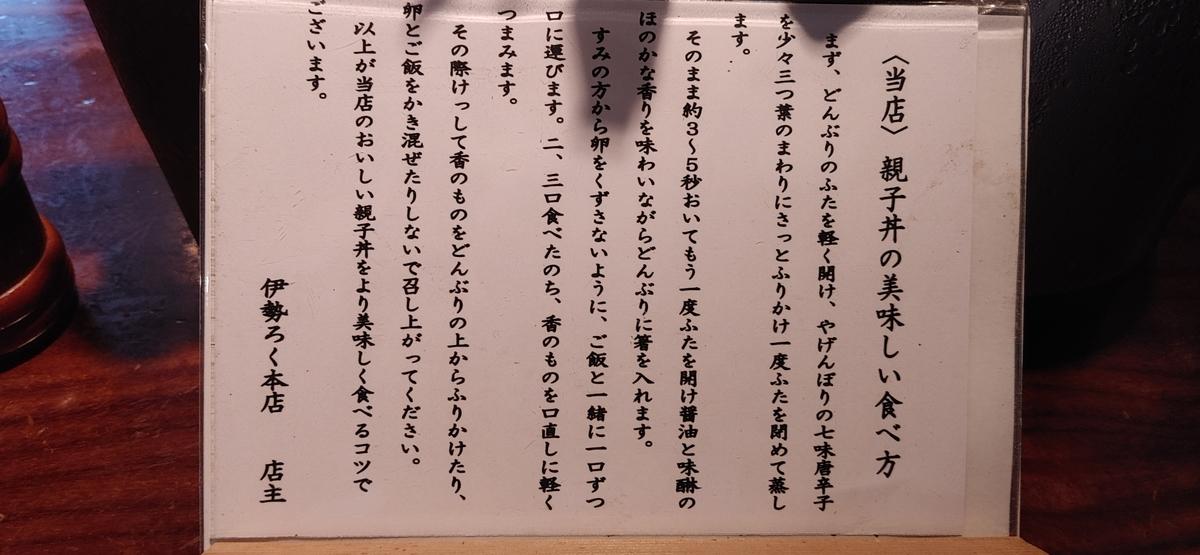 f:id:kuishinbo-ojisan:20210828201551j:plain