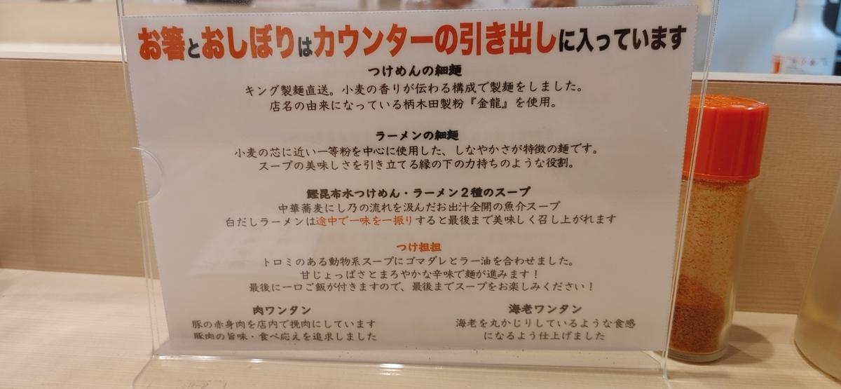 f:id:kuishinbo-ojisan:20210907143952j:plain