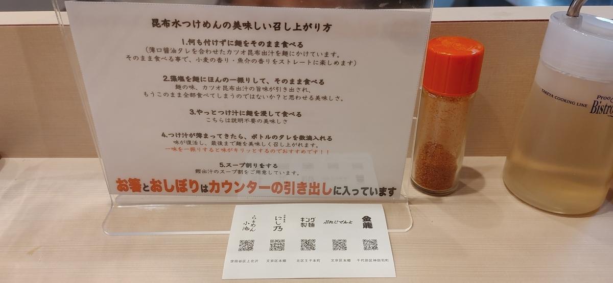 f:id:kuishinbo-ojisan:20210907144127j:plain