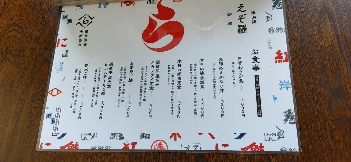 f:id:kuishinbo-ojisan:20210911120129j:plain