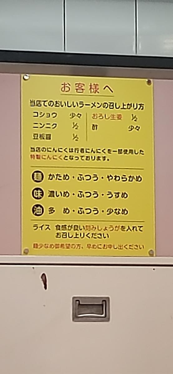 f:id:kuishinbo-ojisan:20210922195853j:plain