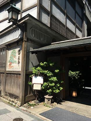 永田町 黒澤:店舗外観