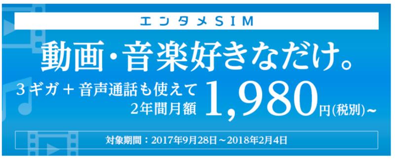 f:id:kuishinbousan:20171005223905p:plain