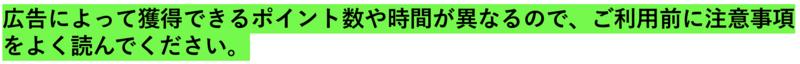 f:id:kuishinbousan:20180527161249p:plain